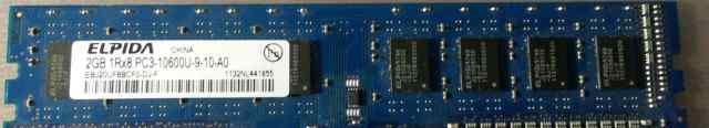Elpida 2GB 1Rx8 PC3-10600U-9-10-A0