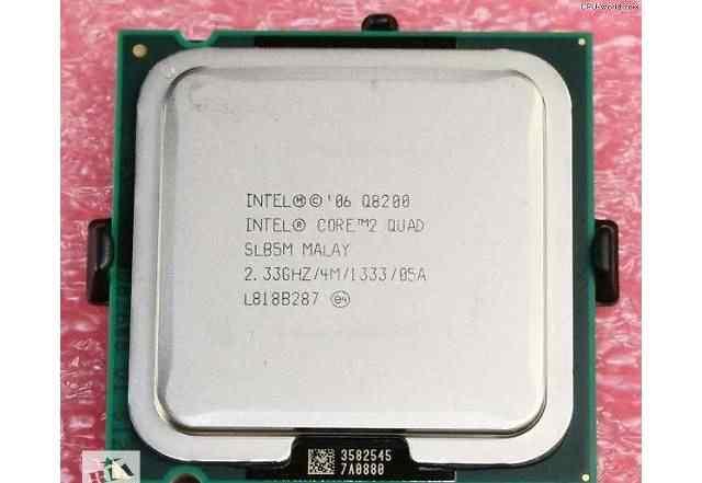 Core 2 Quad Q8200 Yorkfield LGA 775 Доставка