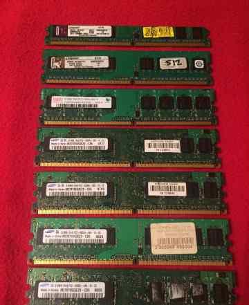 Память оперативная DDR2 1Gb, 512Mb разная