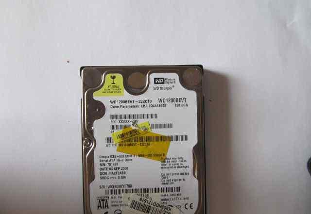 Жесткий диск от HP Touchsmart tx2 120gb
