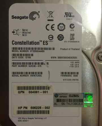HDD 2Tb ES 7200 ST32000444SS SAS 6Gb/s