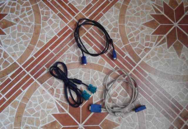 Кабели VGA ( 3 штуки )