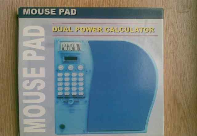 Коврик для мыши с калькулятором. Новый