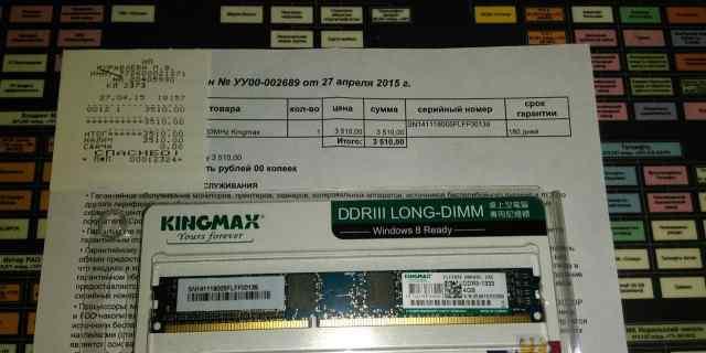 Оперативная память озу kingmax 4gb 1333MHz