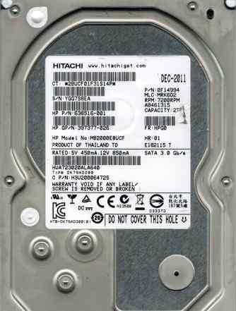 Hgst HUA723020ALA640 3.5 SATA 2TB серверный