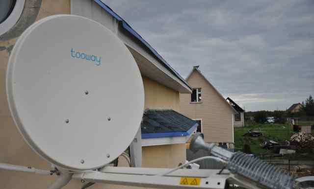 антена спутниковая для интенета
