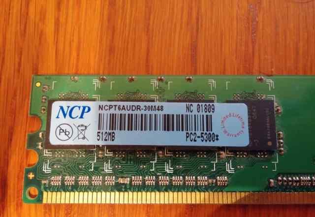 DDR2 PC2-5300 512mb