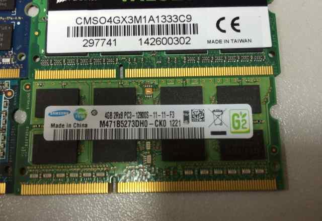 Оперативная память DDR3 1600 мгц PC3-12800