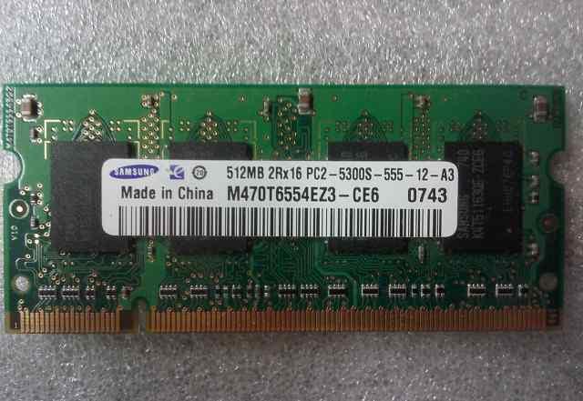 Sodimm DDR2 512Mb 667 мгц память для ноутбука