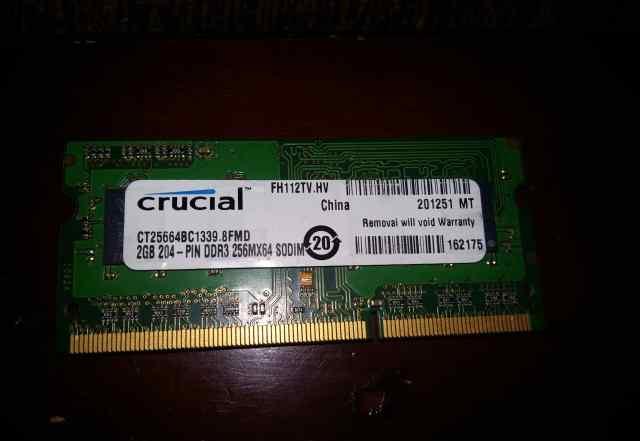 Память для Ноутбука ( Crucial CT25664BC1339 )