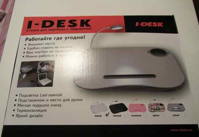 Столик для ноутбука с подсветкой белый. Новый