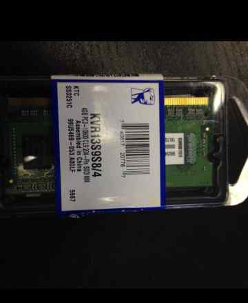 Память для ноутбука DDR3