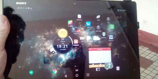 Sony xperia Tablet Z2 pc