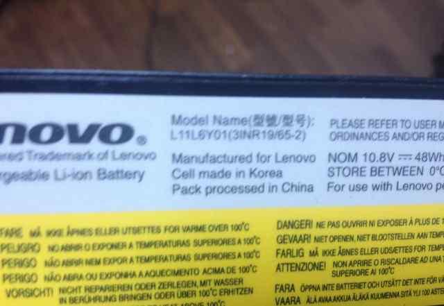 Аккумулятор для ноутбука Lenovo g505