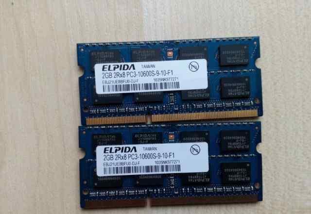 Оперативная память для ноутбука DDR3 2Gb 1333