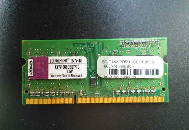 Озу 1Gb, DDR3 SO-dimm PC8500 1066Mhz