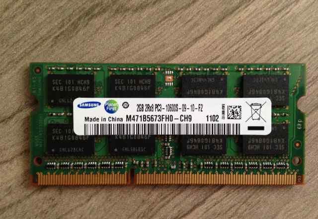 модули памяти so-dimm