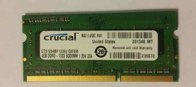 Модуль памяти Crucial 4Gb DDR3 SO-dimm