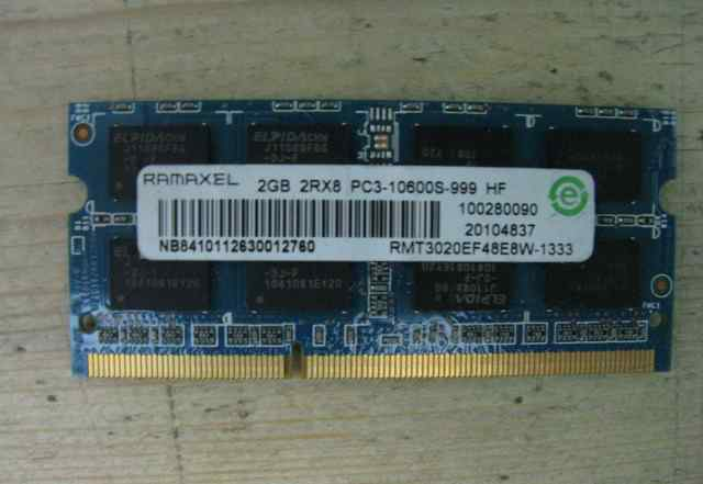 Ramaxel 2GB DDR3 Sodimm