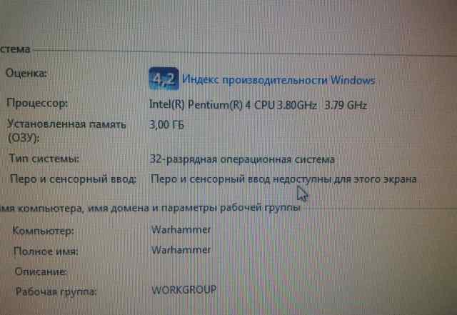Медиацентр на базе PC