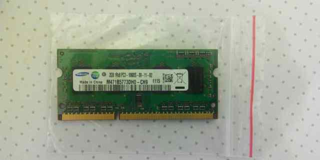 Samsung DDR3 2Gb PC3 10600s M471B5773DH0-CH9