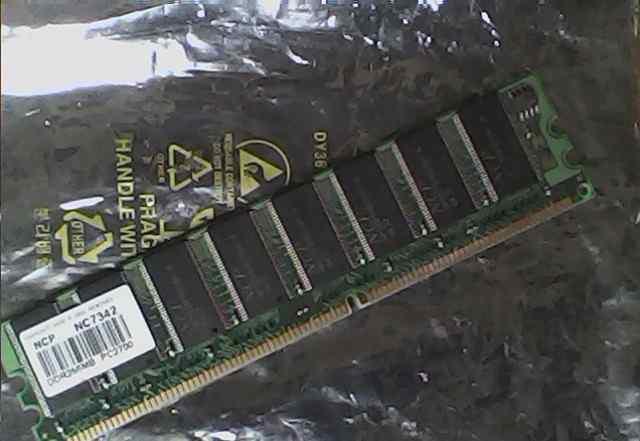 Память 256MB DDR PC2100