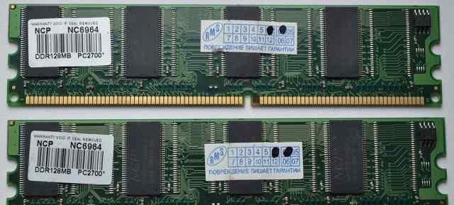 Память NCP, DDR333, PC2700.128 Мб, 2 планки