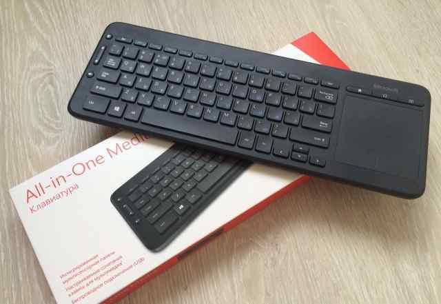 Беспроводная клавиатура Microsoft All-in-One Media