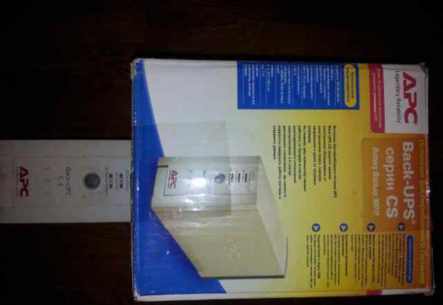 Блок бесперебойного питания APC Back-UPS CS 500