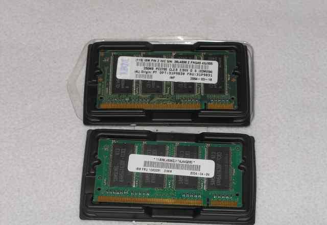 Память SO-dimm PC2700 256MB x 2шт