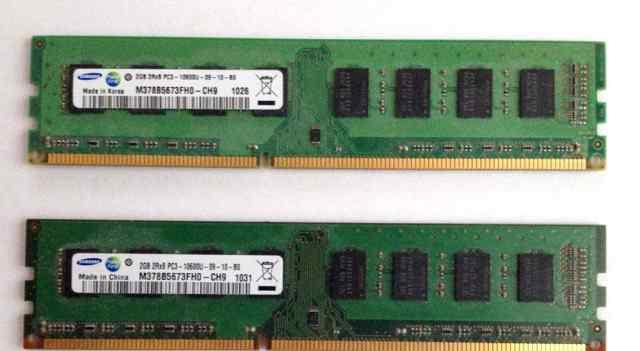 Samsung DDR3 1333 dimm 2Gb