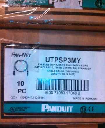 Патч-корд Panduit UTP 6-e двух и трех метровые