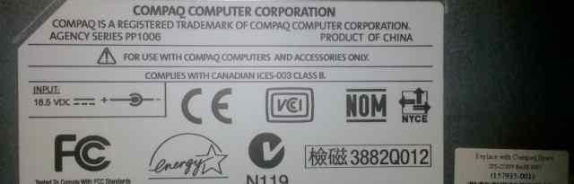 Новая докстанция для Compaq pp1006 135389-001