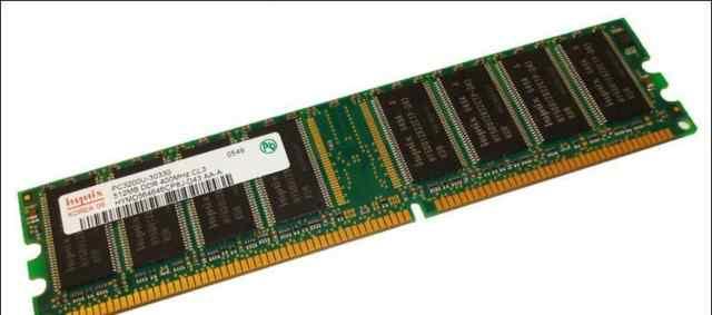 1 гб DDR 400 PC3200, hynix