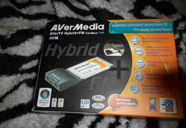 Цифровое/аналоговое тв + fm радио AverMedia