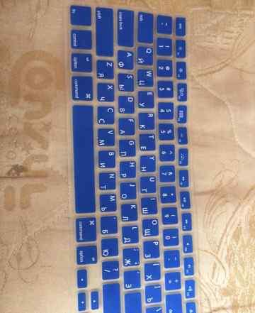 Силиконовая накладка на MacBook Pro Retina 13
