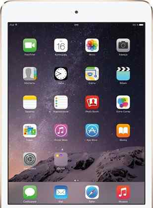 iPad mini 3 16 gb gold wifi новый