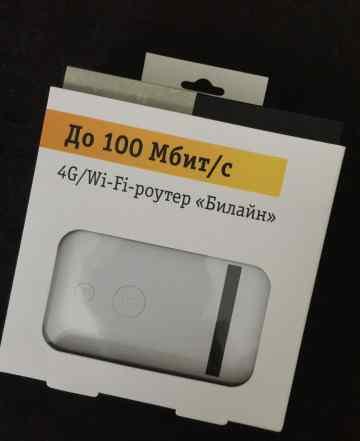 Мобильный роутер wifi