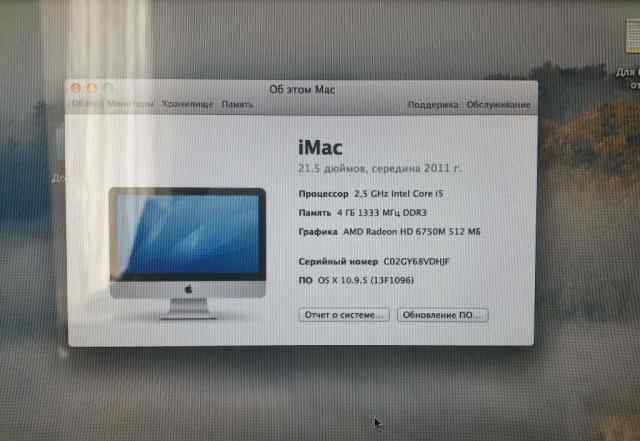 Apple iMac 21.5 середина 2011 года