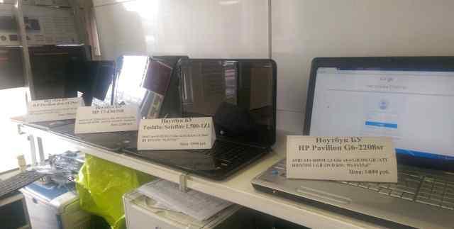 Ноутбуки и Нетбуки разные Б/У