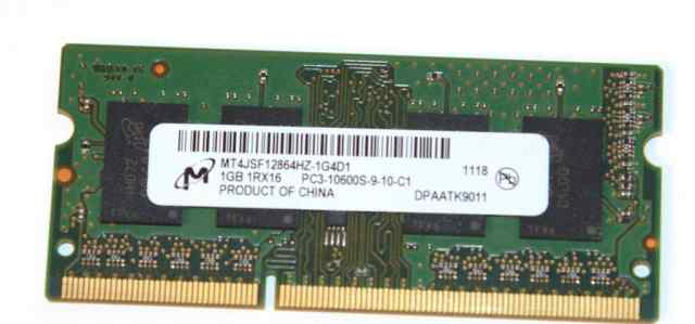 Память SO-dimm 1GB DDR3 1333 MHz (PC3-10600)