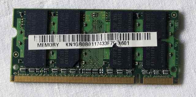 So-dimm DDR2-5300 Samsung 1gb