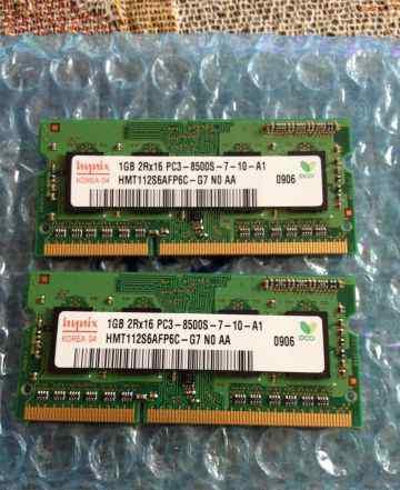 Память для ноутбука 2 Гб (2 планки по 1GB DDR3)