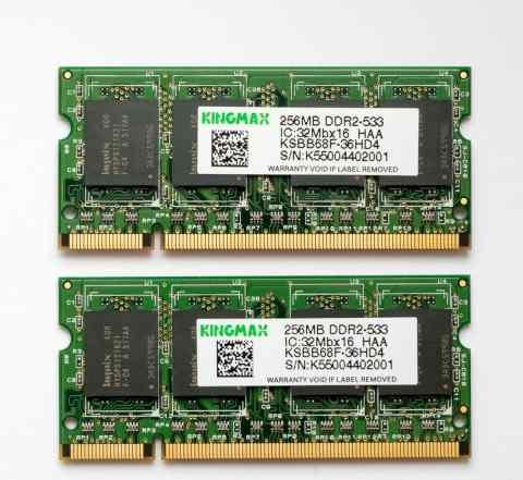 Память для ноутбука 256MB DDR2-533 Kingmax
