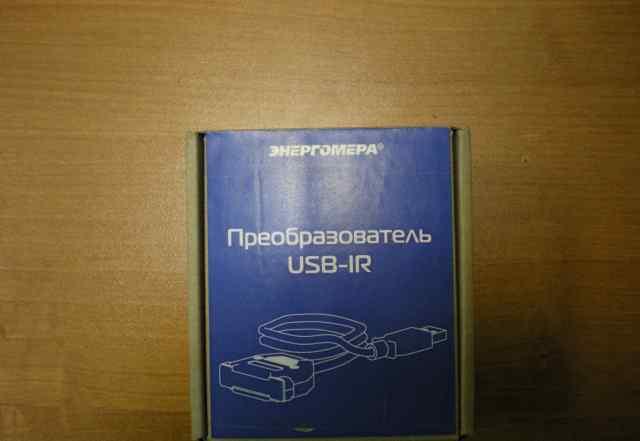Ик-порт usb-irda