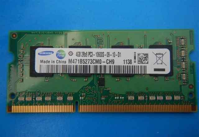 Samsung 2x4GB 2RX8 PC3 10600s DDR3 1333MHz