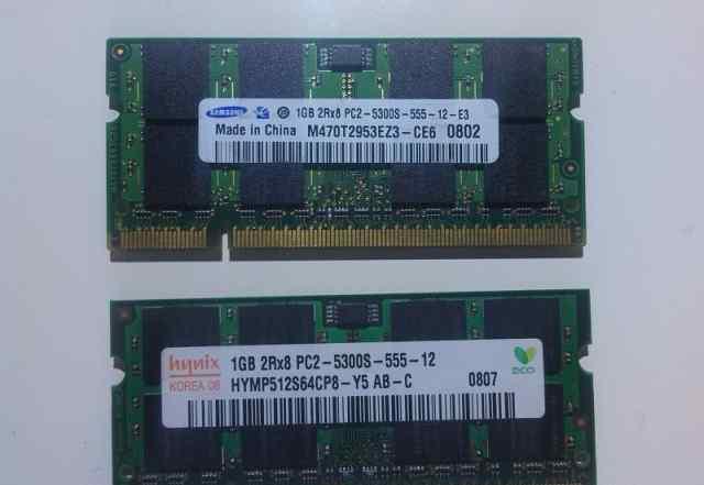 SO-dimm DDR2 667 PC 5300 1GB
