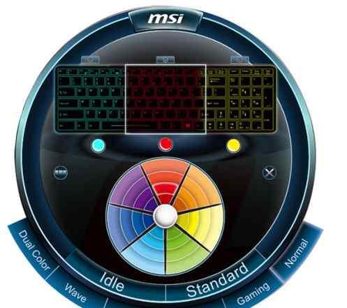 MSI Dragon Edition 2 Мощный игровой