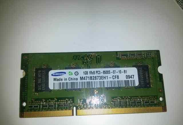 Память DDR3 SO-dimm 1Gb Samsung M471B2874EH1
