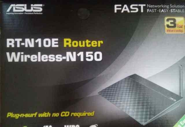 Роутер Asus RT-N10E